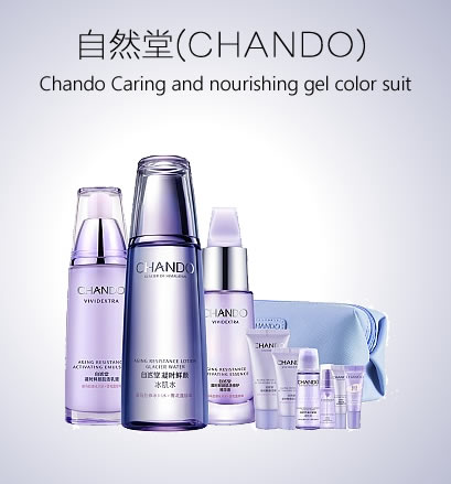 Chando Caring and nourishing gel color suit