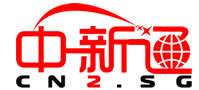 CN2SG中新通-the most safe, cheap and convenient services on Daigou, Goods Forwarding, and Group-purchase from China to Singapore